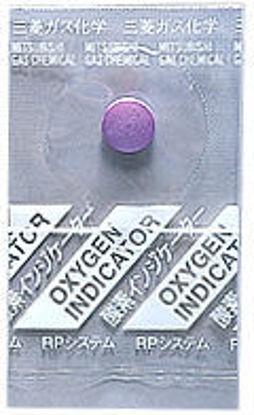 Immagine di Indicatori di ossigeno Ageless eye confezione 25 pezzi